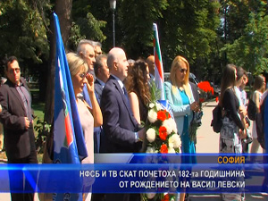 НФСБ и ТВ СКАТ почетоха 182-та годишнина от рождението на Васил Левски