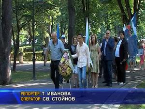 Патриотите в Бургас почетоха 182 години от рождението на Васил Левски