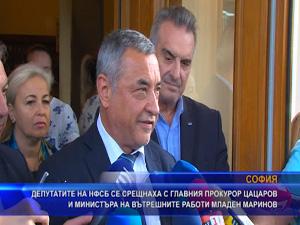 Депутатите от НФСБ се срещнаха с главния прокурор Цацаров и министъра на вътрешните работи Младен Маринов
