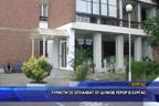 Туристи се оплакват от шумов терор в Бургас