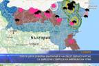 Почти цяла Северна България и част от Бургас са заразени с вируса на африканска чума