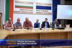 Обявиха бедствено положение в област Плевен заради африканската чума по свинете
