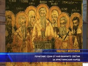 Почитаме едни от най-важните светии за християните