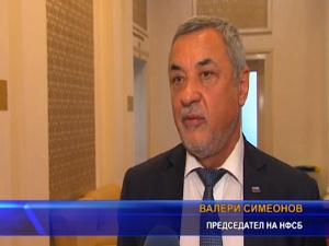 """Симеонов: """"Работата на депутатите от НФСБ в 44-тото народно събрание е високоотговорна и народополезна"""""""