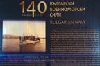 НИМ отбелязва  140-та годишнина от създаването на Българските военноморски сили