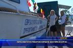 Образователно рибарско корабче акостира в Бургас