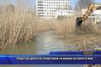 Предстои цялостно почистване на канала на езерото Вая