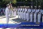 Бургас отбеляза 140 години ВМС
