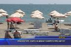 Опасностите, които ни дебнат в морето през август