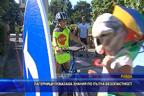 Лагерници показаха знания по пътна безопасност