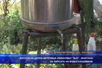 """Жители на Долна Вереница обвиняват """"ВиК"""" за проблеми с водоснабдяването"""