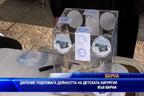 Дарение подпомага дейността на детската хирургия във Варна
