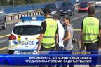 Инцидент с пешеходец предизвика огромни задръствания