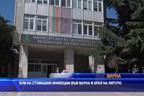 Бум на стомашни инфекции във Варна в края на лятото