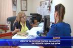 Недостиг на ресурсни учители за началото на учебната година във Варна