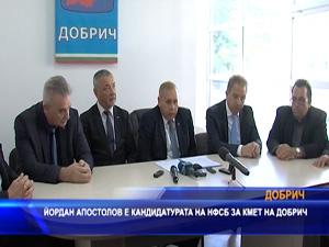 Йордан Апостолов е кандидатурата на НФСБ за кмет на Добрич