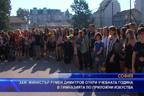 Зам.-министър Румен Димитров откри учебната година в гимназията по приложни изкуства