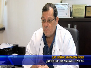 УМБАЛ Бургас започна собствено производство на кислород