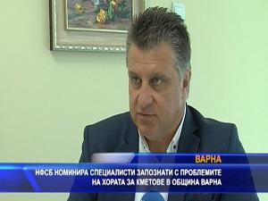 Високи резултати за своите кандидати за кметове очаква ръководството на НФСБ