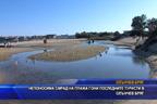 Непоносима смрад на плажа гони последните туристи в Слънчев бряг