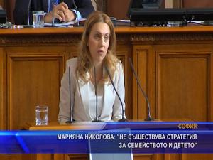 """Марияна Николова: """"Не съществува Стратегия за семейството и детето"""""""