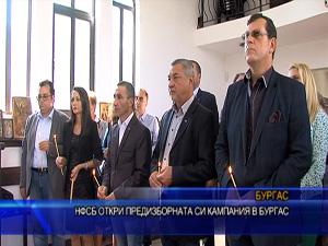 НФСБ откри предизборната си кампания в Бургас