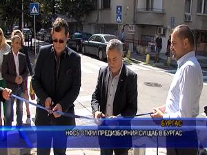 НФСБ откри предизборния си щаб в Бургас