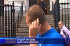 Пребиха с лопата млад българин от село Петърч