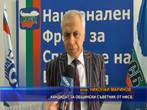 Инж. Николай Маринов от НФСБ отново е издигнат за общински съветник в Плевен