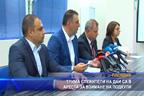 Трима служители на ДАИ са в ареста за взимане на подкупи