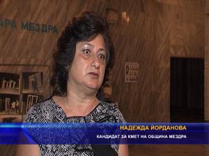 Подкрепете кандидата за кмет на Мездра от НФСБ Надежда Йорданова с бюлетина номер 69