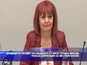 Кандидатът на НФСБ за кмет на Стара Загора Гергана Микова показа добри идеи за местния бизнес