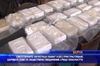 Нови синтетични наркотици заливат България, църквата призовава за обединение срещу опасността