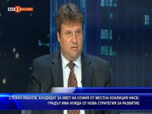 Стефан Иванов, кандидат за кмет на София: Градът има нужда от нова стратегия за развитие