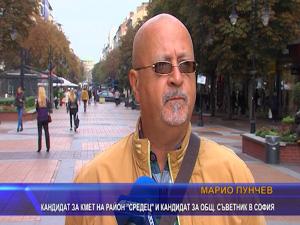 Край с проблемите с паркирането и боклуците в центъра на столицата обеща Марио Пунчев