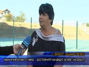Иванка Ангелова от НФСБ - достойният кандидат за кмет на Дебелт
