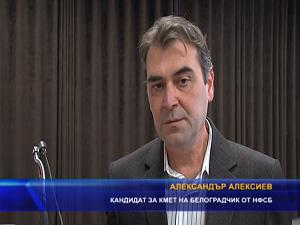 Подкрепете кандидата за кмет на Белоградчик от НФСБ Александър Алексиев с бюлетина No 8