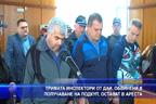 Тримата инспектори от ДАИ, обвинени в получаване на подкуп, остават в ареста
