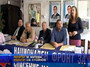 Заслони на спирките в Меден рудник обещаха кандидатите на НФСБ в Бургас