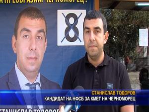 Кандидатът на НФСБ за кмет на Черноморец откри предизборен щаб
