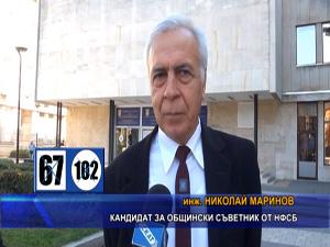 Инж. Николай Маринов уважи поканата на пенсионерските клубове за присъствие на тържеството им