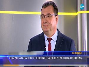 Славчо Атанасов с решения за развитието на Пловдив