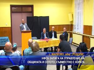 НФСБ залага на управление на общината и селото съвместно с хората