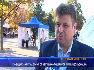 Коалиция НФСБ, БДС радикали с предизборна шатра в столицата