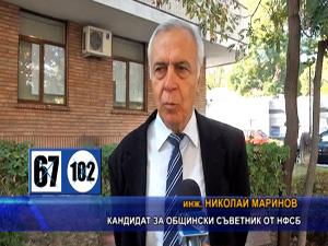Общинският съвет трябва да взима решения в интерес на гражданите, заяви инж. Николай Маринов
