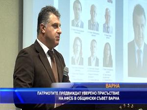 Патриотите предвиждат уверено присъствие на НФСБ в общински съвет Варна