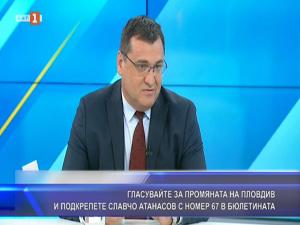 Гласувайте за промяната на Пловдив и подкрепете Славчо Атанасов с номер 67 в бюлетината