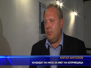 """Ангел Ангелов: """"Нека всички заедно съживим старата слава на Копривщица"""""""