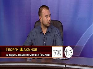 Пазарджик: Можем да живеем по-добре!