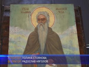 Почитаме свети Иоан рилски и деня на българо-унгарското приятелство